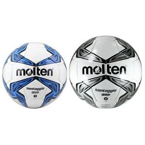Molten FG 1700 Football