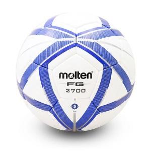 Molten FG 2700 Football